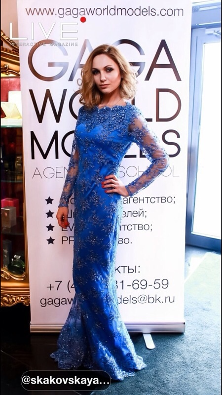 Te Amo Moscow